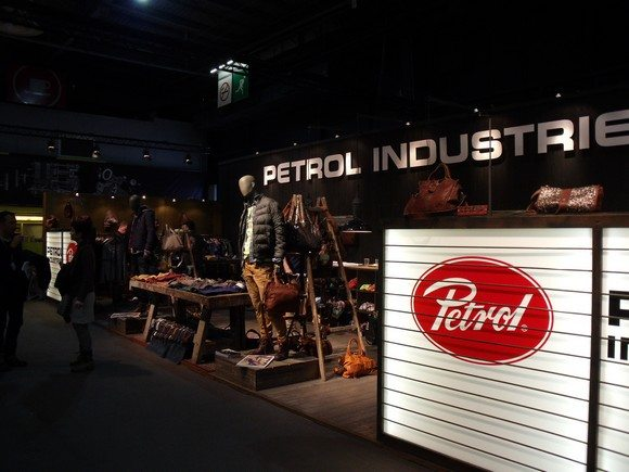 Stand Petrol Industries