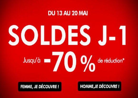 Soldes Flottants Uncle Jeans Printemps Été 2013