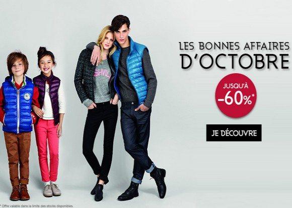 Promotion fin de collection Galeries Lafayette