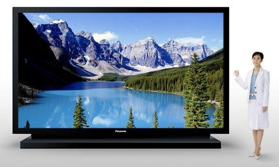 plus grande tv du monde