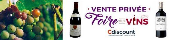 vente privee vin foire aux vins cdiscount