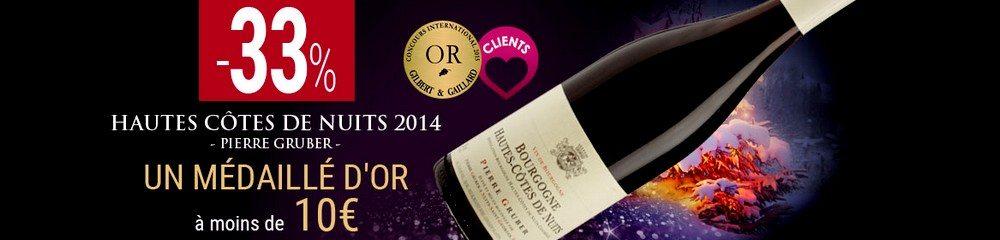 vente privee vin vinatis bourgogne hautes cotes de nuit pierre gruber medaille d or pas cher